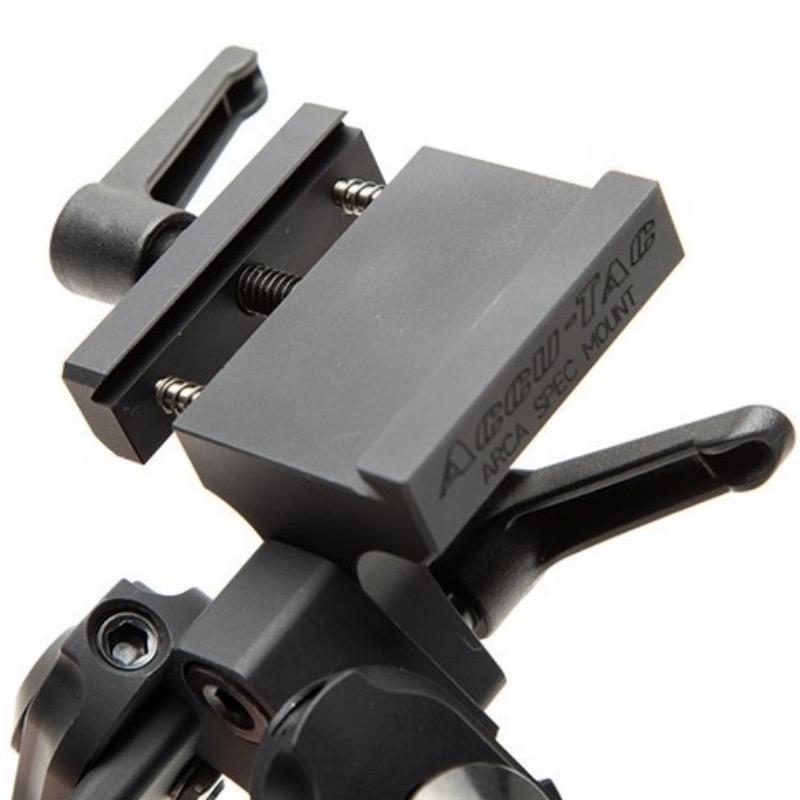 Bipied accu tac br 4 g2 pour montage arca direct sur arme1
