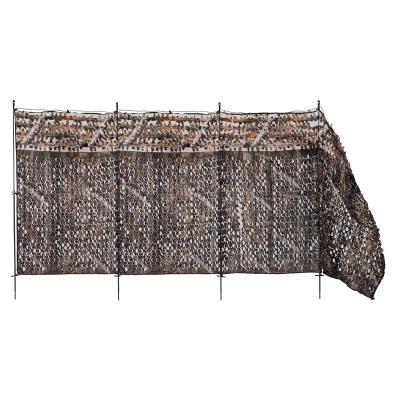 Camouflage d affu t 4 pieds stepland kaki et maron 1 5x4m